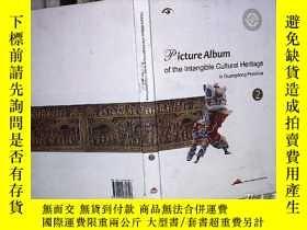 二手書博民逛書店Picture罕見Album of the intangible