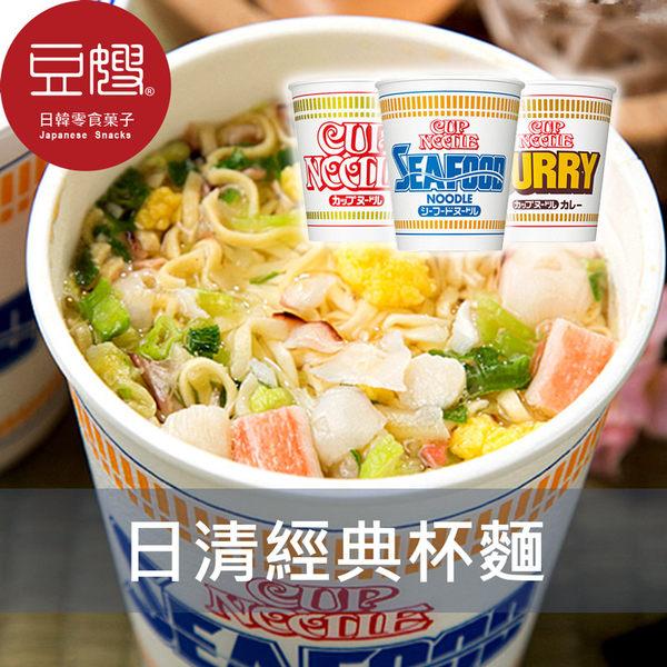 【豆嫂】日本泡麵 日本第一經典日清杯麵(海鮮/醬油/咖哩/辛辣海鮮)