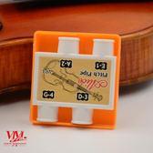 新品小提琴調音器口吹四孔定音器定音哨定音笛校音器鍛煉聽力配件