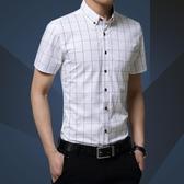 E家人 男格子短袖襯衫(6色)修身男翻領休閒職業商務襯衫8