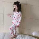 兒童睡衣女童寶寶翻領長袖睡衣 兒童舒適家居服套裝【聚可愛】