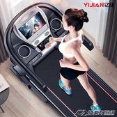 億健T900 跑步機家用 款超靜音 折疊特價多功能電動跑步機igo   潮流前線