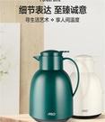 保溫水壺-保溫壺玻璃內膽熱水壺暖水瓶小大容量保溫瓶家 花樣年華