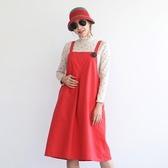 正韓 方領壓褶口袋吊帶裙 (BBRJ) 預購