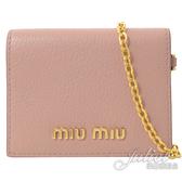 茱麗葉精品【全新現貨】MIU MIU 5MC320 浮雕LOGO山羊皮扣式卡夾.粉(附鍊條)