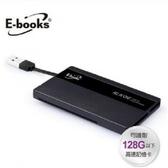E-books 晶片讀卡機 【T26】 ATM晶片讀卡機 WIN10 Mac 網路ATM轉帳 新風尚潮流