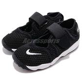 Nike 忍者鞋 Little Rift TD 黑 白 休閒慢跑鞋 魔鬼氈 童鞋 小童鞋【ACS】 317415-014