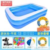 嬰兒童游泳池充氣家庭嬰兒成人家用海洋球池加厚超大號戲水池  中秋佳節 YTL