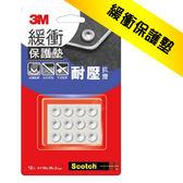 3M B1001緩衝保護墊-透-圓10mm【文具e指通】  量販團購