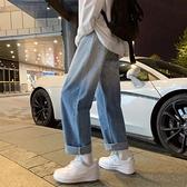 漸變牛仔褲子女2020夏季新款薄款高腰直筒寬松闊腿鹽系老爹褲 聖誕節全館免運