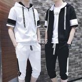男士衛衣薄款短袖套裝青少年學生運動服男韓版潮流 俏腳丫