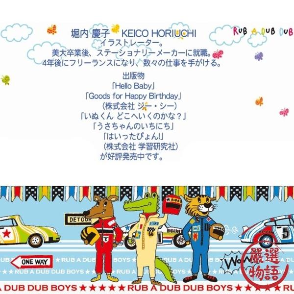 【日本製】【Rub a dub dub】幼童用 寶寶玩具球 大象圖案 SD-9092 - Rubadubdub