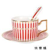 杯 創意紅茶杯英倫下午茶
