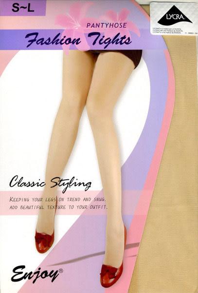 經典復刻款 20丹 高級絲襪 杜邦萊卡 不易勾紗 台灣製造 (S-L) 三雙組
