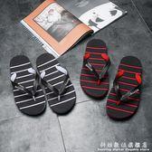拖鞋人字拖男夏時尚外穿百搭防滑潮拖室外網紅韓版沙灘夾腳涼 科炫數位
