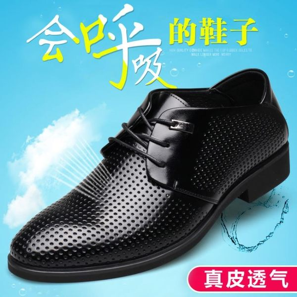 皮鞋 鏤空男 真皮 商務休閑鞋透氣英倫