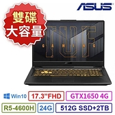 【南紡購物中心】ASUS 華碩 FA706 電競筆電 17吋 R5-4600H/24G/512G+2TB/GTX1650獨顯/Win10