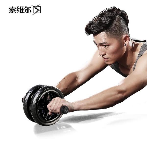 健腹輪健腹輪男士家用推輪健身器材運動滑輪練腹肌滾輪卷腹輪鍛煉收腹部生活館 交換禮物