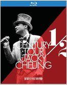 張學友 1/2 世紀演唱會 藍光BD Century Tour  (音樂影片購)