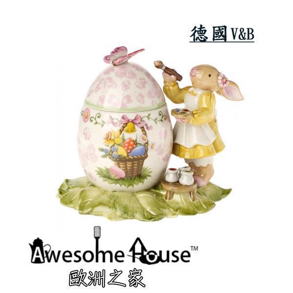 德國 V&B 兔子家庭 復活節 彩繪雞蛋盒 #14-5429-5481