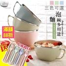 304不鏽鋼 韓式泡麵碗 900ml【送小麥環保餐具組】雙層隔熱 密封泡麵碗 保鮮碗
