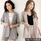【天母嚴選】兩件式套裝!琥珀釦格紋西裝外套+短褲(共二色)