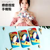 現貨-MIUSTAR 超療癒軟綿綿I6S/I7手機殼(共16色)【NE3379T1】