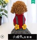新款加絨寵物冬裝裙子小型犬冬季保暖棉絨狗狗兩腳帶扣子冬天衣服【快速出貨】