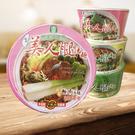 美人腿筊白筍泡麵-牛肉口味(另有肉燥和素...