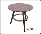 {{ 海中天休閒傢俱廣場 }} F43 摩登時尚 餐桌系列 AB-WDD60 深木紋木質圓桌