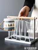 半房雜貨 歐式鐵藝杯子瀝水架玻璃杯馬克杯掛架收納置物架水杯架 NMS快意購物網
