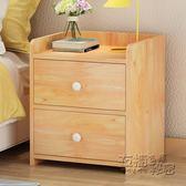 簡易床頭櫃簡約現代收納櫃臥室小櫃子經濟型儲物櫃歐式實木床邊櫃igo 衣櫥の秘密