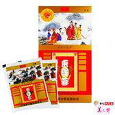 天官-東洋蔘沖泡茶包1盒(35入/盒)