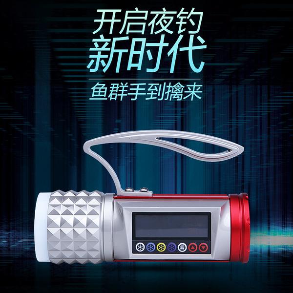 四光源多功能彩屏釣魚燈 LED30W可充電夜釣燈 變焦手提手電筒 紫光藍光燈 漁具燈