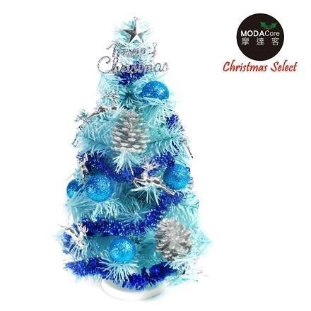 【南紡購物中心】【摩達客】台灣製1尺冰藍色聖誕樹+銀藍松果裝飾