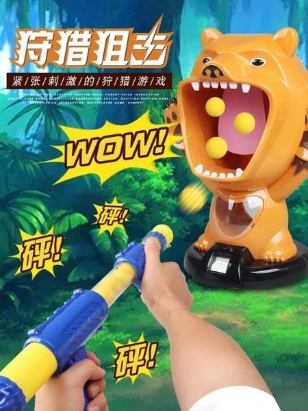 熱門抖音神器網紅同款親子玩具互動兒童游戲專注力訓練男孩女孩 交換禮物 免運