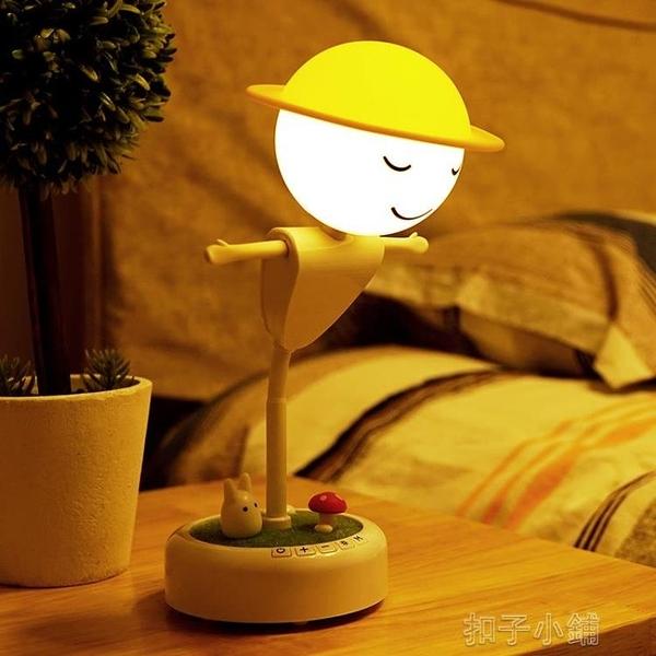 稻草人小夜燈節能插電嬰兒喂奶護眼創意可愛台燈臥室床頭兒童迷你