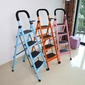 家用摺疊梯子鋁合金加厚人字梯伸縮梯扶手四五步工程樓梯凳     汪喵百貨