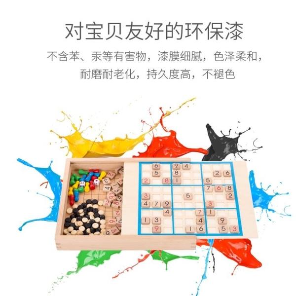 木制多功能飛行棋五子棋九宮格數獨游戲棋套裝幼兒童男孩益智玩具