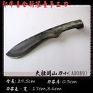 郭常喜與興達刀具--郭常喜限量手工刀品 大肚開山刀小 (A0089)