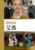 艾瑪 Emma(25K彩圖經典文學改寫+1 MP3)
