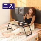 PC桌《百嘉美》輕巧實用筆電桌(二入組)/電腦桌/摺疊桌/和室桌/床上桌/寬65CM