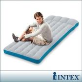 【INTEX】單人野營充氣床墊/露營睡墊-寬72cm(灰藍色)(67998)
