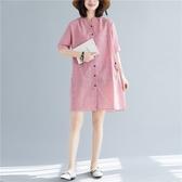 初心 棉麻 洋裝 【D5465】 條紋 開扣 寬鬆 短袖 襯衫 輕薄 開襟 襯衫洋裝