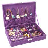 618好康鉅惠歐式首飾盒韓國公主帶鎖飾品盒
