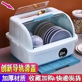 廚房放碗櫃塑料碗架瀝水架帶蓋家用裝碗碟碗筷收納盒餐具箱置物架 NMS漾美眉韓衣
