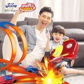 爆裂勇士跳躍比賽軌道飛車小跑車雙人賽車賽道男孩兒童玩具車套裝 QQ25683『優童屋』