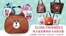imitu 【LINE FRIENDS】萬用袋/便當袋/手提袋/午餐/外出購物托特袋(8款可選)