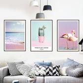簡約北歐裝飾畫自粘貼紙貼畫客廳臥室墻貼海