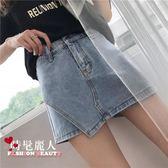 夏裝女裝不規則拼接開叉裙褲牛仔褲寬鬆高腰直筒褲短褲  全店88折特惠